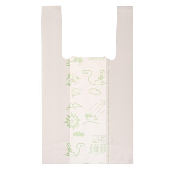 Shoppers Biodegradabili